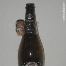 Coleccionismo de cervezas: BOTELLA ESTRELLA GALICIA, NAVIDAD 2019. Lote 192656140