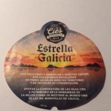 Coleccionismo de cervezas: ETIQUETA CERVEZA ESTRELLA DE GALICIA, ISLAS CÍES. XACOBEO 2021. Lote 193973051