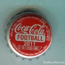 Coleccionismo de cervezas: COCA-COLA TAPON CORONA ,CROWN CAP , BOTTLE CAP, KRONKORKEN ,CAPSULE ,. Lote 194668568