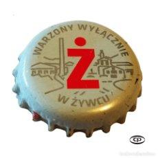 Colecionismo de cervejas: TAPÓN CORONA POLONIA (PL) CERVEZA ZYWIEC-40048917. Lote 194945195