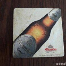 Coleccionismo de cervezas: POSAVASOS DE CERVEZA ALHAMBRA. Lote 195061093