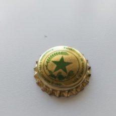 Coleccionismo de cervezas: CERVEZA. Lote 195284198