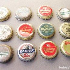 Coleccionismo de cervezas: LOTE DE 12 CHAPAS CORONA DE CERVEZA VARIADAS. Lote 195297347