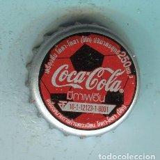 Coleccionismo de cervezas: COCA-COLA TAPON CORONA ,CROWN CAP , BOTTLE CAP, KRONKORKEN ,CAPSULE ,. Lote 195304358
