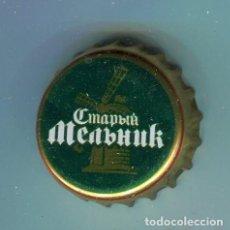 Coleccionismo de cervezas: MENBHUK TAPON CORONA ,CROWN CAP , BOTTLE CAP, KRONKORKEN ,CAPSULE ,. Lote 195408806