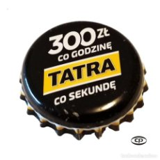 Colecionismo de cervejas: TAPÓN CORONA POLONIA (PL)--CHAPA CERVEZA ZYWIEC.. Lote 196201452