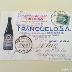 Coleccionismo de cervezas: POSTAL DE FRANQUELO CERVEZA VICTORIA MALAGA TORRE DEL CAMPO JAEN ... ZKR. Lote 198625331