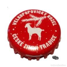 Colecionismo de cervejas: TAPÓN CORONA RUSIA (RU)--CHAPA CERVEZA KOZEL. Lote 184204341