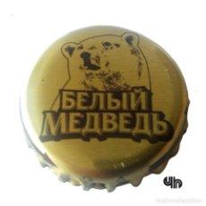 Colecionismo de cervejas: TAPÓN-CORONA-RUSIA (RU)---CHAPA-CERVEZA AMSTAR. Lote 199273416