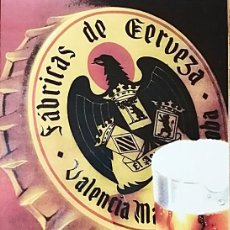 Coleccionismo de cervezas: CARTEL PUBLICITARIO RETRO CERVEZAS EL AGUILA. Lote 203727018