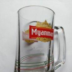 Coleccionismo de cervezas: JARRA CERVEZA CRISTAL MYANMAR - MUY DIFICIL DE ENCONTRAR. Lote 203972533
