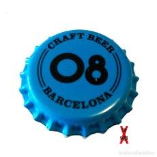 Coleccionismo de cervezas: TAPÓN CORONA ESPAÑA (ES)--CHAPA CERVEZA BIRRA 08-ABIERTA DE FABRICA. Lote 204984902