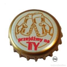 Colecionismo de cervejas: TAPÓN CORONA POLONIA (PL)--CHAPA CERVEZA KOMPANIA PIWOWARSKA. Lote 206193662