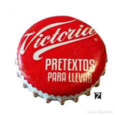 Coleccionismo de cervezas: TAPÓN CORONA MÉXICO (MX)--CHAPA CERVEZA MODELO VICTORIA (PRETEXTO PARA LLEVAR) 2 IMAGENES. Lote 206894786