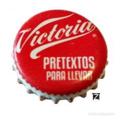 Coleccionismo de cervezas: TAPÓN CORONA MÉXICO (MX)--CHAPA CERVEZA MODELO VICTORIA (PRETEXTO PARA LLEVAR) 2 IMAGENES. Lote 206895446