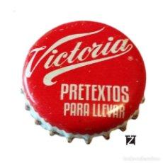 Coleccionismo de cervezas: TAPÓN CORONA MÉXICO (MX)--CHAPA CERVEZA MODELO VICTORIA (PRETEXTO PARA LLEVAR) 2 IMAGENES. Lote 206895568