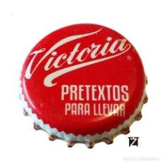 Coleccionismo de cervezas: TAPÓN CORONA MÉXICO (MX)--CHAPA CERVEZA MODELO VICTORIA (PRETEXTO PARA LLEVAR) 2 IMAGENES. Lote 206895843