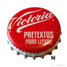Coleccionismo de cervezas: TAPÓN CORONA MÉXICO (MX)--CHAPA CERVEZA MODELO VICTORIA (PRETEXTO PARA LLEVAR) 2 IMAGENES. Lote 206896043