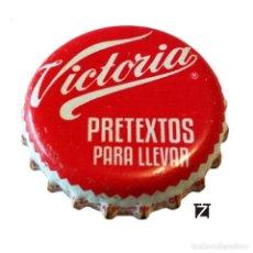 Coleccionismo de cervezas: TAPÓN CORONA MÉXICO (MX)--CHAPA CERVEZA MODELO VICTORIA (PRETEXTO PARA LLEVAR) 2 IMAGENES. Lote 206896222
