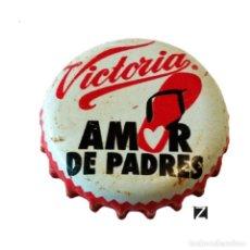 Coleccionismo de cervezas: TAPÓN CORONA MÉXICO (MX)--CHAPA CERVEZA MODELO VICTORIA 2 IMAGENES. Lote 206896336