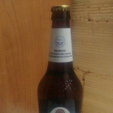 Coleccionismo de cervezas: BOTELLA ESTRELLA GALICIA DE COLECCION 1 MILLON DE GRACIAS. Lote 208135071