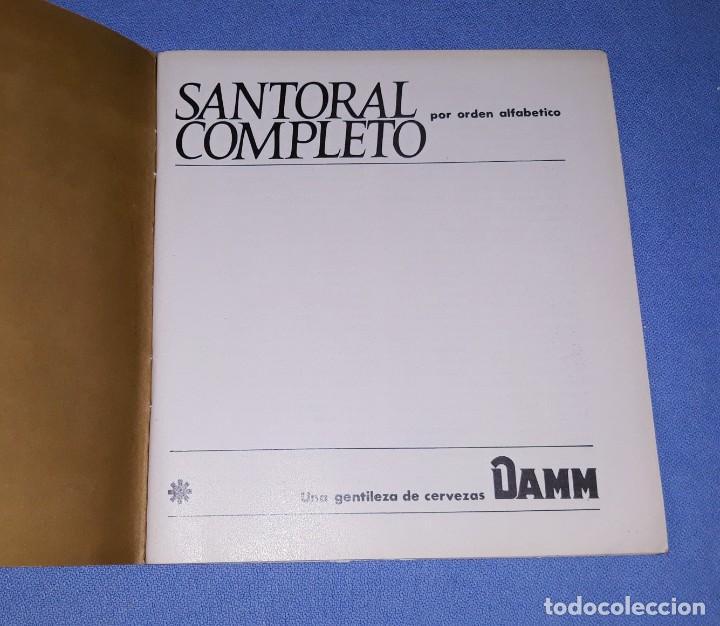 Coleccionismo de cervezas: SANTORAL COMPLETO POR GENTILEZA DE CERVEZAS DAMM ORIGINAL EN MUY BUEN ESTADO - Foto 2 - 208175316
