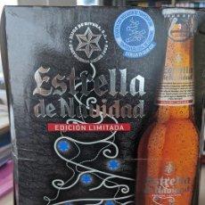 Coleccionismo de cervezas: PACK 6 BOTELLAS ESTRELLA DE NAVIDAD - ESTRELLA GALICIA - 2008 - 2009 - IMPECABLE SIN ESTRENAR. Lote 217111755