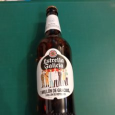 Coleccionismo de cervezas: 2021 ESTRELLA GALICIA 1 MILLÓN 66 CL. LLENA COLECCIONISMO COLISEVM LUGO. Lote 221647638