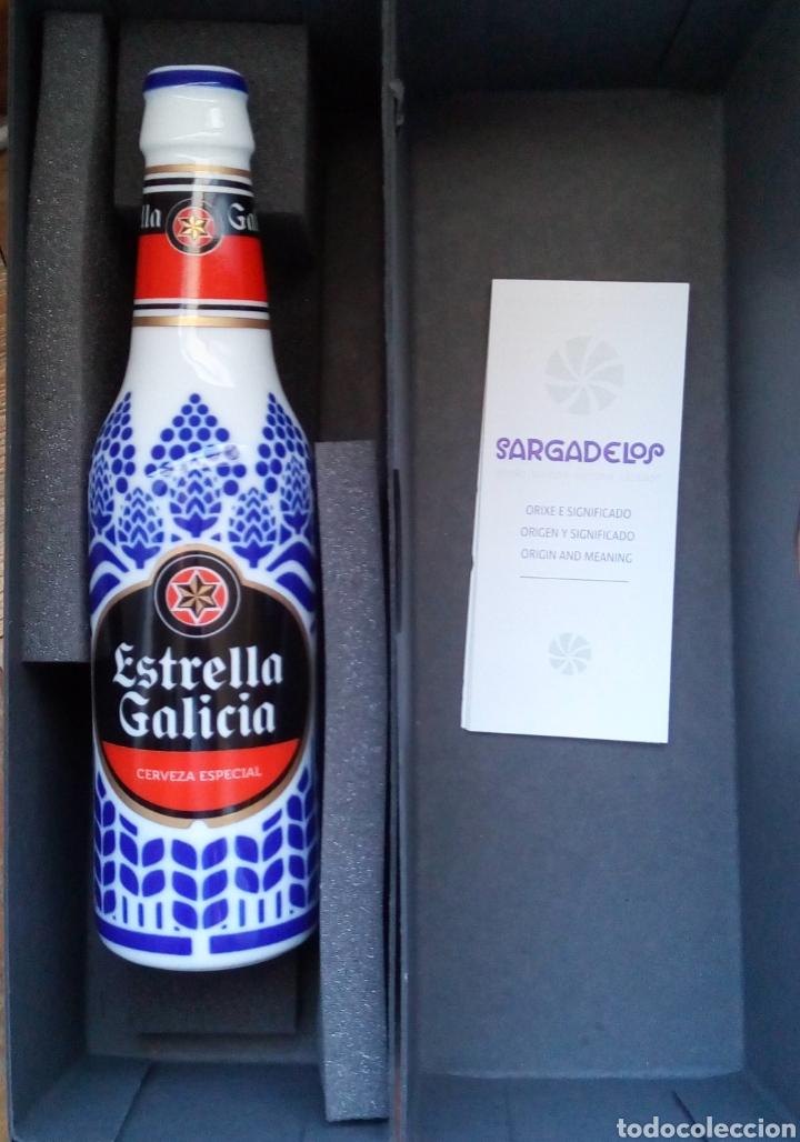 SARGADELOS BOTELLA ESTRELLA GALICIA LUPULO (Coleccionismo - Botellas y Bebidas - Cerveza )