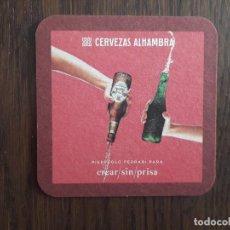 Coleccionismo de cervezas: POSAVASOS DE CERVEZA ALHAMBRA, PIERPAOLO FERRARI, PARA CREAR/SIN/PRISA.. Lote 222282035