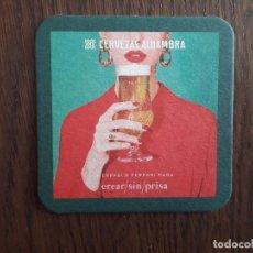 Coleccionismo de cervezas: POSAVASOS DE CERVEZA ALHAMBRA, PIERPAOLO FERRARI, PARA CREAR/SIN/PRISA.. Lote 222282098