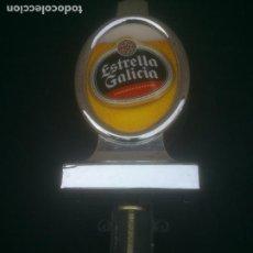 Coleccionismo de cervezas: ABRIDOR DE BARRA CERVEZA ESTRELLA GALICIA. Lote 222935846