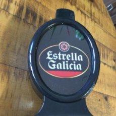 Coleccionismo de cervezas: ESTRELLA DE GALICIA - ABRIDOR DE BARRA - CERVEZA DE GALICIA - 2020. Lote 224175701