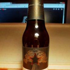 Coleccionismo de cervezas: BOTELLA CERVEZA DE ESTRELLA LEVANTE DE NAVIDAD 2020. EDICION LIMITADA. Lote 226681600