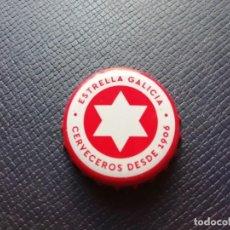 Coleccionismo de cervezas: CHAPA TAPÓN CORONA DE LA CERVEZA ESPAÑOLA ESTRELLA GALICIA. VER DESCRIPCIÓN.. Lote 227083325