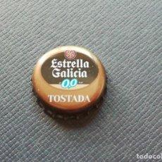 Coleccionismo de cervezas: CHAPA TAPÓN CORONA DE LA CERVEZA ESPAÑOLA ESTRELLA GALICIA 0,0 TOSTADA. VER DESCRIPCIÓN.. Lote 227486105