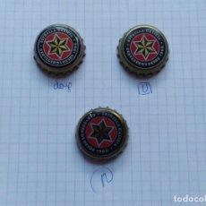Coleccionismo de cervezas: TAPON CORONA CERVEZA ESTRELLA DE GALICIA (N, DAP, U). USADAS. Lote 227490825