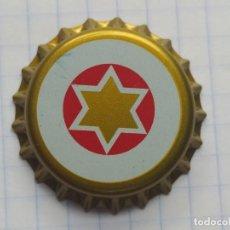 Coleccionismo de cervezas: TAPON CORONA CERVEZA ESTRELLA GALICIA. PRUEBA. NUEVA. Lote 227493899