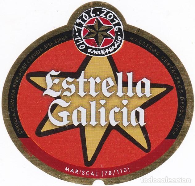 ETIQUETA CERVEZA ESTRELLA GALICIA. 110 ANIVERSARIO. MARISCAL. Nº 78 - 33 CL (Coleccionismo - Botellas y Bebidas - Cerveza )