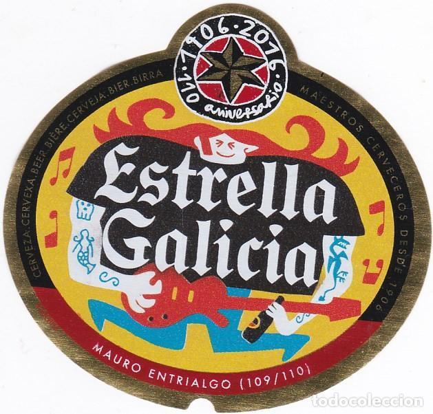 ETIQUETA CERVEZA ESTRELLA GALICIA. 110 ANIVERSARIO. MAURO ENTRIALGO. Nº 109 - 33 CL (Coleccionismo - Botellas y Bebidas - Cerveza )