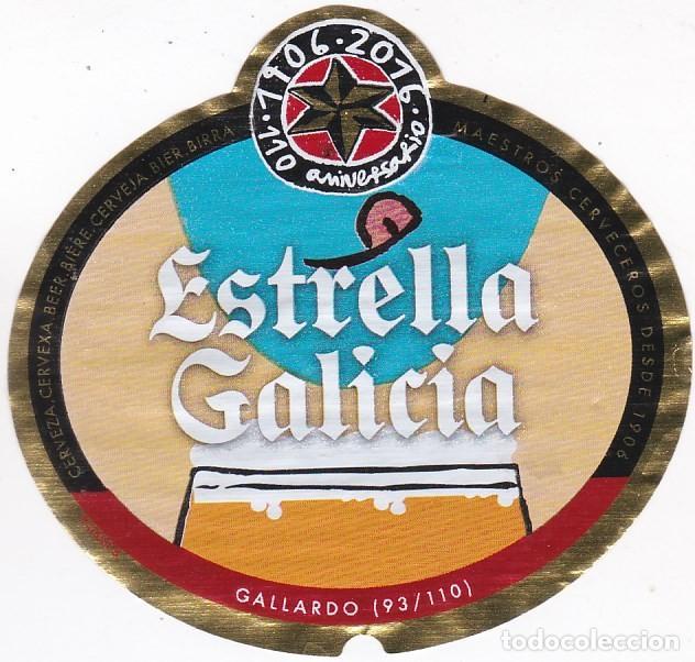 ETIQUETA CERVEZA ESTRELLA GALICIA. 110 ANIVERSARIO. GALLARDO. Nº 93 - 33 CL (Coleccionismo - Botellas y Bebidas - Cerveza )