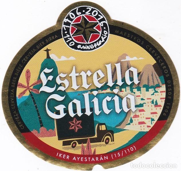 ETIQUETA CERVEZA ESTRELLA GALICIA. 110 ANIVERSARIO. IKER AYESTARAN. Nº 15 - 33 CL (Coleccionismo - Botellas y Bebidas - Cerveza )