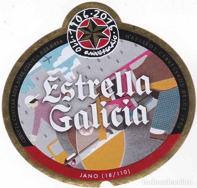 ETIQUETA CERVEZA ESTRELLA GALICIA. 110 ANIVERSARIO. JANO. Nº 18 - 33 CL (Coleccionismo - Botellas y Bebidas - Cerveza )