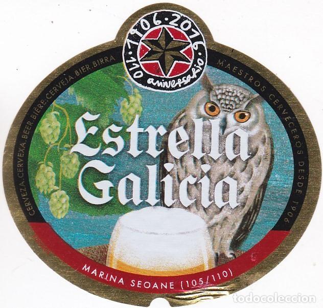 ETIQUETA CERVEZA ESTRELLA GALICIA. 110 ANIVERSARIO. MARINA SEOANE. Nº 105 - 33 CL (Coleccionismo - Botellas y Bebidas - Cerveza )