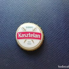 Collezionismo di birre: CHAPA TAPÓN CORONA DE LA CERVEZA DE POLONIA KASZTELAN. VER DESCRIPCIÓN.. Lote 230072550
