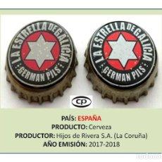 Collectionnisme de bières: TAPON CORONA CHAPA BOTTLE CAP KRONKORKEN TAPPI CAPSULE - LOTE CERVEZA ESTRELLA GALICIA (ESPAÑA). Lote 231501040