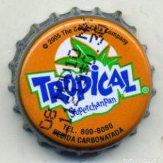 Coleccionismo de cervezas: CHAPA SODA TROPICAL - EL SALVADOR XAPA KRONKORKEN TAPPI BOTTLE CAP CAPSULE. Lote 231969230