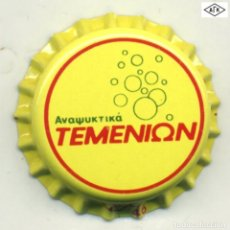 Coleccionismo de cervezas: CHAPA SODA ΤΕΜΕΝΙΩΝ ANTIGUA - GRECIA XAPA KRONKORKEN TAPPI BOTTLE CAP CAPSULE. Lote 231970215