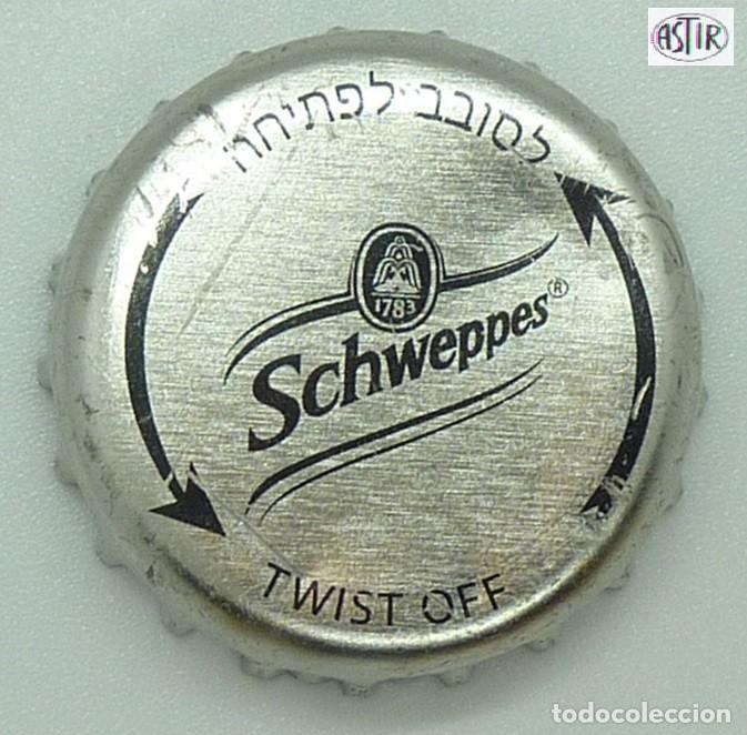 CHAPA SCHWEPPES - ISRAEL XAPA KRONKORKEN TAPPI BOTTLE CAP CAPSULE (Coleccionismo - Botellas y Bebidas - Cerveza )