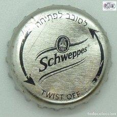 Coleccionismo de cervezas: CHAPA SCHWEPPES - ISRAEL XAPA KRONKORKEN TAPPI BOTTLE CAP CAPSULE. Lote 231972595